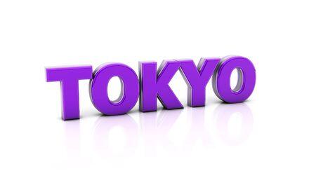 Wort tokyo in lila in 3d auf weißem Hintergrund Standard-Bild