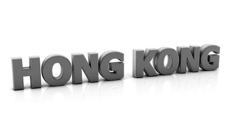 Wort hong kong in grau in 3d auf weiß