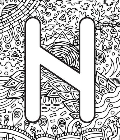 Ancient scandinavic rune hagall with doodle ornament background. Coloring page for adults. Psychedelic fantastic mystical artwork. Vector illustration.