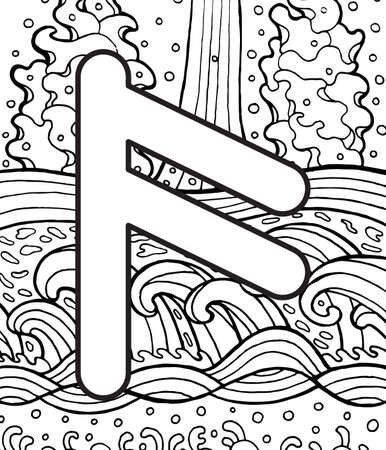 Ancient scandinavic rune ansuz with doodle ornament background. Coloring page for adults. Psychedelic fantastic mystical artwork. Vector illustration.