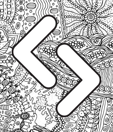 Ancient scandinavic rune jera with doodle ornament background. Coloring page for adults. Psychedelic fantastic mystical artwork. Vector illustration.