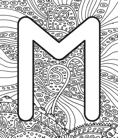 Ancient scandinavic rune ehwaz with doodle ornament background. Coloring page for adults. Psychedelic fantastic mystical artwork. Vector illustration.
