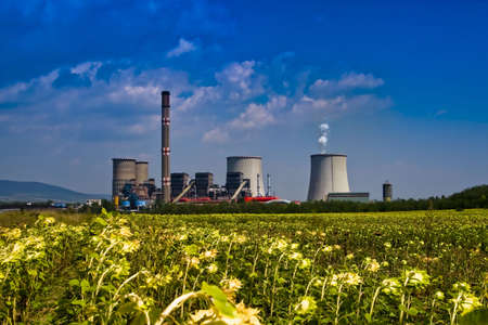 coal power plant Stock Photo - 5320464
