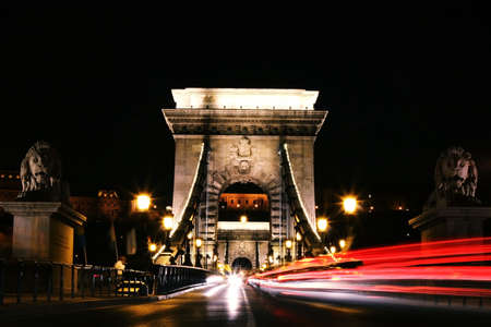Budapest at night photo