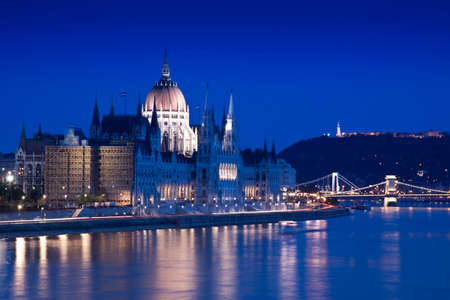 Night lights in Budapest-Hungary Stock Photo - 7102973