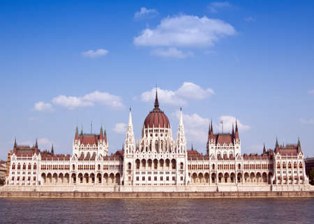 Parliament (Hungary-Budapest) photo