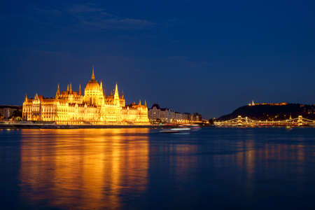 city panorama: Hungarian landmarks,panorama of Budapest at night Stock Photo