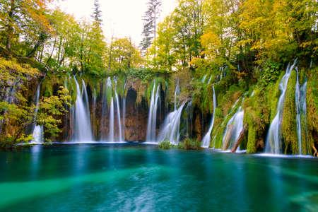 Waterfalls of Plitvice National Park in Croatia Standard-Bild