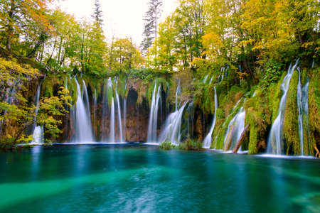 Waterfalls of Plitvice National Park in Croatia Stock Photo