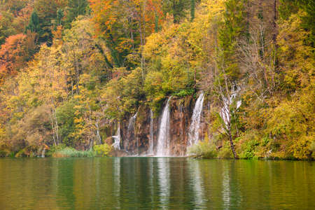 slap: Autum colors and waterfalls of Plitvice National Park in Croatia