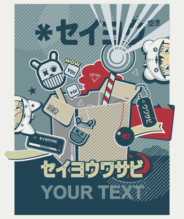 paper packing box with various objects. Graffiti in the Asian style Vector