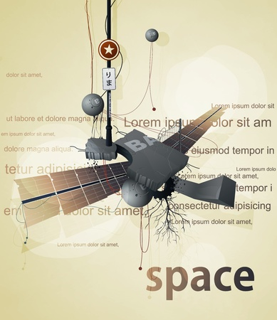space rubbish: abstract space station satellite with wings and wires Illustration