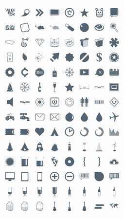 set vector icons signs symbols and pictograms EPS10  Stock Vector - 13762327