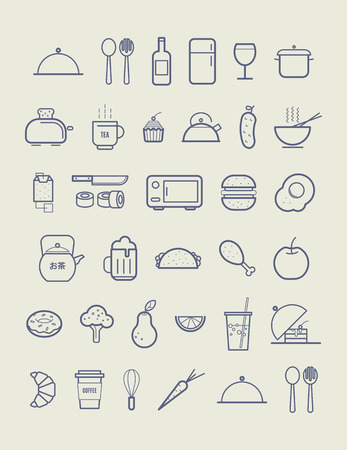 restaurant icons: Kitchen icons for cafe menu restaurant. Food icons.