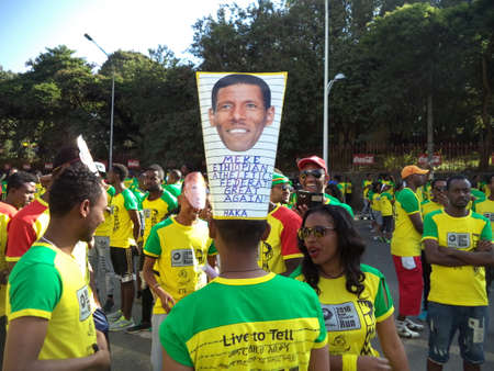 Image of Haile GebreSelassie at the 2016 TOTAL Great Ethiopian Run International 10k