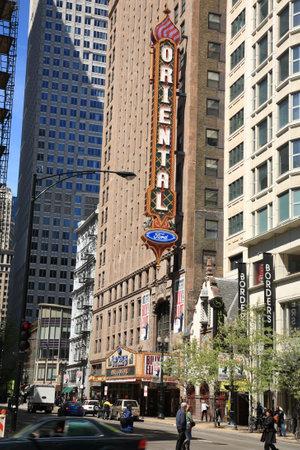ステート ・ ストリートのシカゴ...