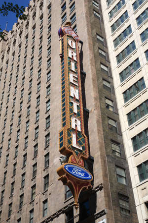 Chicago, Illinois - April 26, 2010: Famous marquee of Oriental Theater on State Street. Stock Photo - 12280321