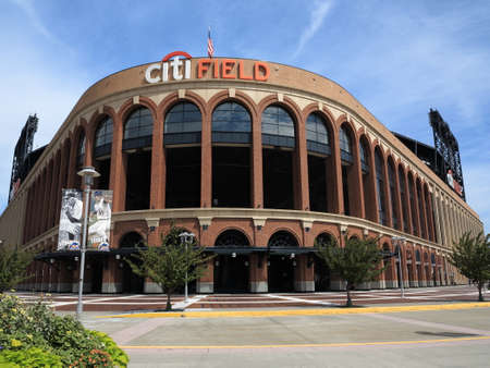 casey: New York - September 3, 2014: Famous Jackie Robinson Rotunda at Citi Field, home of the Mets. Editorial