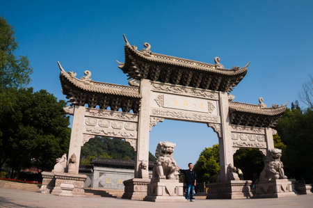 jiangsu: stone gate taken in Zhenjiang, Jiangsu China