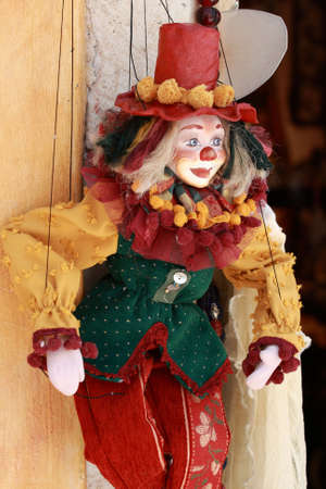 titeres: La marioneta
