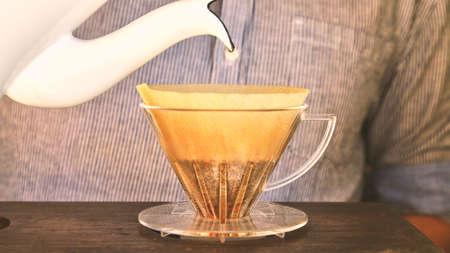 brewed: hand drip coffee. Making brewed arabica coffee Stock Photo