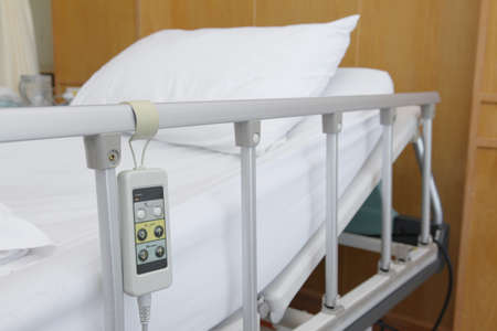 recovery bed: Comfortable hospital bed Stock Photo