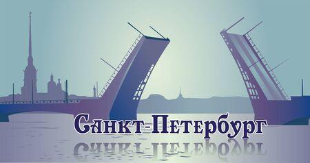 Palace Bridge, Saint Petersburg, Russia