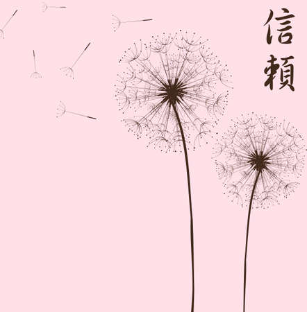 posterity: Dandelion in the Japanese style, background
