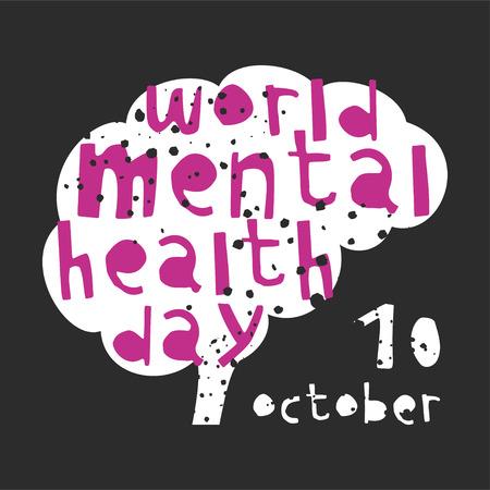 World Mental Health Day. Vector illustration with brain Illustration