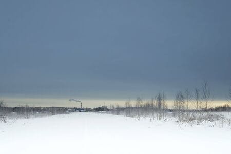 Blue sky with snow field. Great background with copyspace. Winter and snow landscape. Stock photo. 写真素材 - 138838246