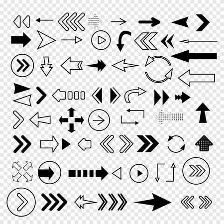 Arrow icon vector set. Arrows of different shapes. Cursor. Modern simple arrows.