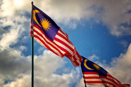Malaysia Flag named Jalur Gemilang