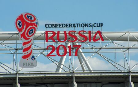 MOSCOW, RUSSIA - June, 18, 2017 The logo of the FIFA Confederations Cup 2017 on the roof of the Spartak stadium in Moscow, where the matches of the FIFA Confederations Cup 2017 and the 2018 FIFA World Cup will be held.