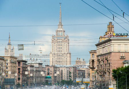 MOSCOW, RUSSIA - June, 22, 2017 Hotel Ukraine in Moscow. Editorial