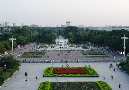 MOSCOW, RUSSIA August 20, 2017 View of the Maxim Gorky Park of Culture and Rest in Moscow from the observation deck of the arch of the main entrance Editorial
