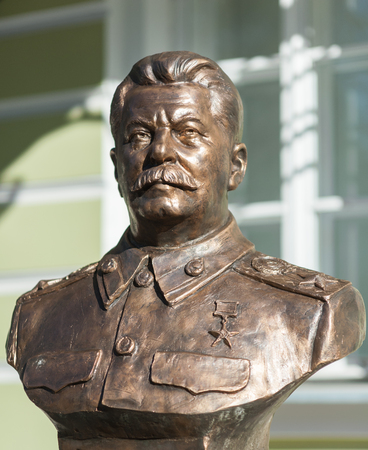 September 23, 2017 Moscow Russia Bust of the General Secretary of the CPSU Central Committee Joseph Stalin made by Zurab Tseriteli on the Rulers Alley in Moscow. Editöryel