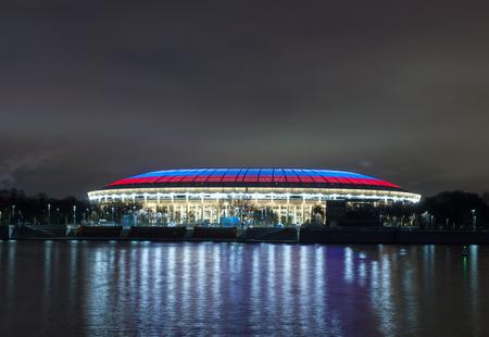 4 november 2017 Moskou, Rusland. Luzhniki-stadion in Moskou, waar de wedstrijden van het FIFA Wereldkampioenschap 2018 worden gehouden