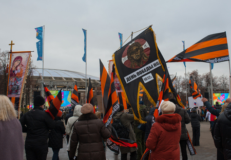 November 4, 2017 Moscow, Russia. Representatives National Liberation Movement (NOD) with flags and icons at the Luzhniki Stadium in Moscow.