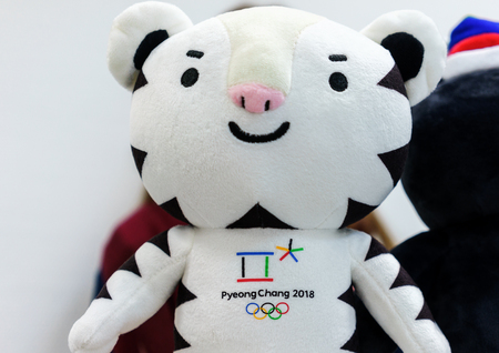 December 22, 2017 Moscow, Russia Official Mascot XXIII Winter Olympic Games in Pyeongchang, Republic of Korea white tiger Soohorang. 에디토리얼