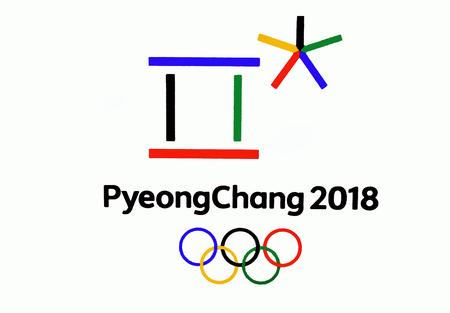 14 December 2017 Moscow, Russia Symbols XXIII Winter Olympic Games in Pyeongchang, Republic of Korea Redactioneel