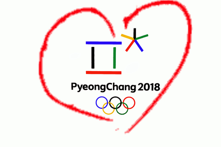 14 December 2017 Moscow, Russia Symbols XXIII Winter Olympic Games in Pyeongchang, Republic of Korea in the red heart