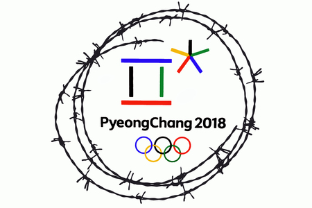 14 December 2017 Moscow, Russia Symbols XXIII Winter Olympic Games in Pyeongchang, Republic of Korea in barbed wire 에디토리얼