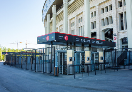 May 10, 2018 Moscow, Russia. The entrance pavilion at the stadium