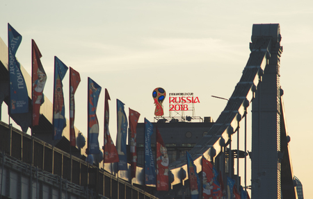 June 6, 2018 Moscow, Russia. Symbols of the FIFA World Cup 2018 on the roof of a building in Moscow.