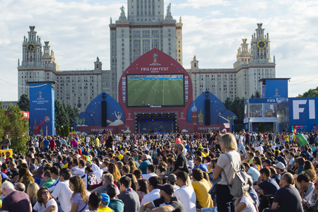 2 July 2018 Moscow, Russia. Fans  at the FIFA fans festival in the fan zone of the  FIFA World Cup 2018 in the Vorobevy gory in Moscow.