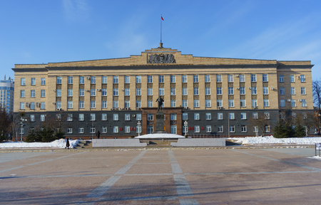 February 7, 2018 Orel, Russia Monument to Vladimir Lenin and the building of the Regional administration in Orel.