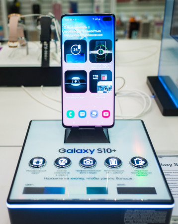 February 28, 2019 Moscow, Russia  The new smartphone from Samsung