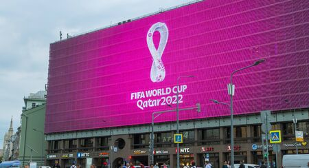 4 September 2019, Moscow, Russia. The logo of the FIFA world Cup 2022, which will be held in Qatar, on a giant screen in the city center. Redactioneel