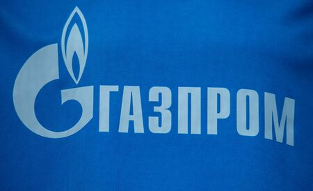 April 18, 2018. St. Petersburg, Russia. Form of football club Zenit in the window of the team store. Redactioneel