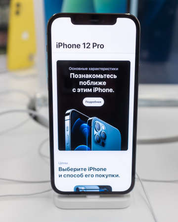 October 23, 2020, Moscow, Russia. New smartphone from Apple Iphone 12 pro on the counter of the store.